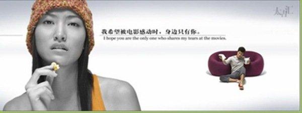 平面广告丨奥美丨太古汇围墙广告